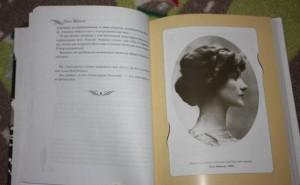 фото страниц Коко Шанель. Жизнь, рассказанная ею самой #4