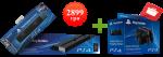 Камера для PS4 + вертикальная подставка + зарядная станция для DUALSHOCK 4