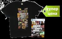 игра GTA 5 + Футболка GTA 5 Bundle
