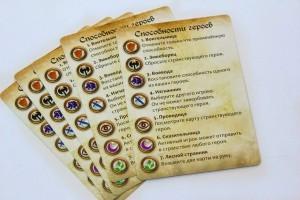 фото Настольная игра 'Семеро смелых' #8