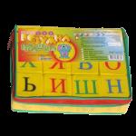 Набор кубиков 12 шт. Буквы. Украинский алфавит