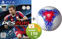 игра Pro Evolution Soccer 2015 PS4 + мяч PES15