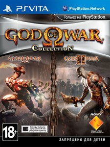 игра God of War Collection PS Vita
