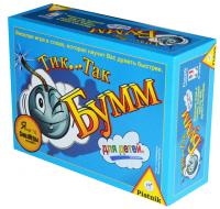 Настольная игра 'Тик Так Бумм для детей'