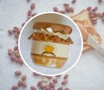 Подарок Арахисовая паста