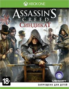 игра Assassin's Creed Синдикат. Специальное издание Xbox One