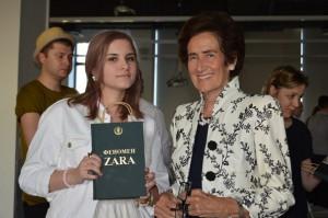 фото страниц Феномен Zara #6