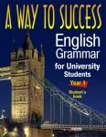 Книга A way to Success. English for University students (student's book) с диском