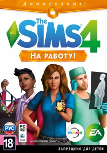 Игра The Sims 4: На работу DLC