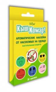 Подарок Наклейки на одежду от комаров 'Кыш Комар' (30 шт.)