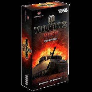 Настольная игра 'World of Tanks: Rush. Второй Фронт' (2-е рус. изд.)