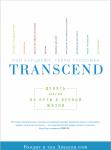 Книга Transcend. Девять шагов на пути к вечной жизни