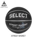 Мяч баскетбольный 'Select Street Basket'