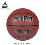 Мяч баскетбольный 'Select Street'
