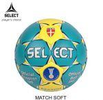 Мяч гандбольный 'Select Match Soft IHF' (Senior)