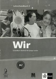 Книга Вир