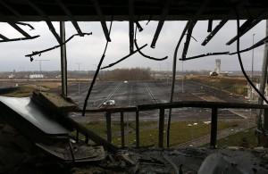 фото страниц Аеропорт #30