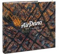 Книга AirPano. Мир с высоты. Лучшие фотографии