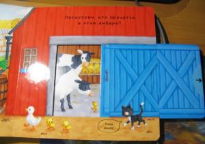 фото страниц На ферме. Книжка с движущимися элементами #3