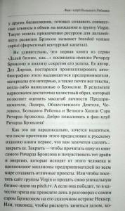 Дневник женской силы мураховская