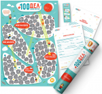 Подарок Мотивационный скретч постер '100 дел' (junior edition)