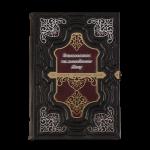 Книга Бизнесмены, изменившие мир. 50 лидеров, обогнавших время