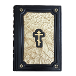 Книга Библия мини 'Златая'