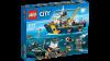 Конструктор LEGO Корабль исследователей морских глубин