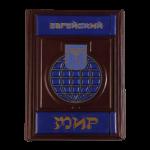 Книга Eврейский мир
