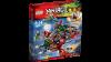 Конструктор LEGO Корабль R.E.X. Ронана