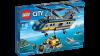 Конструктор LEGO Вертолёт исследователей моря