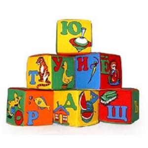 Кубики 'Русский алфавит'