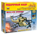 Модель подарочный Советский ударный вертолет 'Ми-24В/ВП Крокодил'