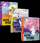 Книга Супер-комплект 'Країна Мумі-тролів'