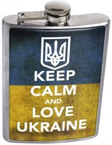Подарок Фляга 'Люби Украину'