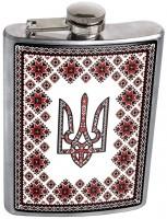 Подарок Фляга 'Україна вишивана'