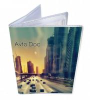 Подарок Обложка для водительских документов 'Рассвет'