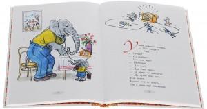 фото страниц Все сказки К.Чуковского в картинках #3