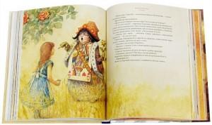 фото страниц Алиса в Стране чудес (Махаон, твердая) #4