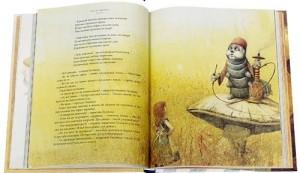 фото страниц Алиса в Стране чудес (Махаон, твердая) #7