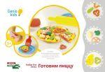 Набор для детского творчества 'Готовим Пиццу'