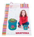 Набор для детского творчества 'Шкатулка'