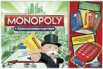 Настольная игра 'Монополия с банковскими карточками' (обновленная)