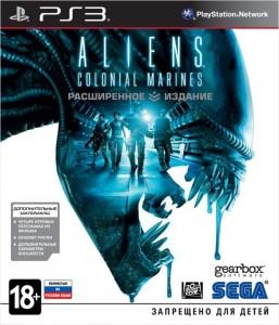 скриншот Aliens: Colonial Marines. Расширенное издание PS3 #11