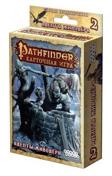 Настольная игра Hobby World 'Pathfinder. Адепты живодера (дополнение)' (1425)