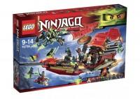 Конструктор LEGO Ninjago Корабль 'Дар судьбы'. Решающая битва