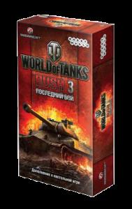 Настольная игра 'World of Tanks Rush: Последний Бой'