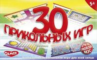 Настольная игра '30 прикольных игр'
