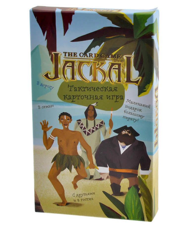 Купить Настольная игра Magellan 'Шакал. Карточная игра' (03278)