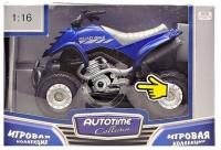 Квадроцикл Autotime 'Огонь' 1:16